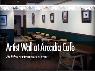 arcadia_post_artistwall